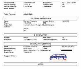 mini-Feb 11 2019 - Kishore Kumar Transportation + Expenses to Colombo