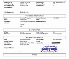 mini-May 19th 2019 - Exceed Sri Lanka 2nd Payment